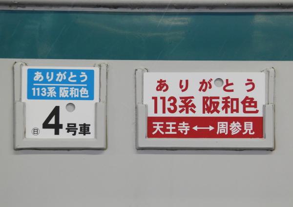 IMG_0000033.jpg