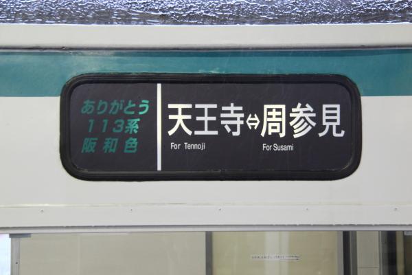 IMG_0000034.jpg