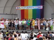 Parade8130022.jpg