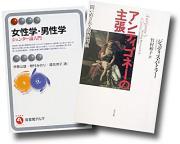 bookclub200501s.jpg