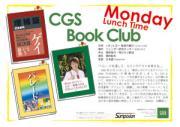 bookclub_monday_forWeb.jpg