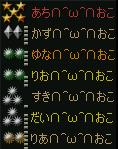 03601b16f440e40e9f4c698a7929e03a.png