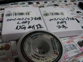 CD900STドライバパッケージ&メモ