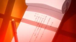 喰霊-零-#08-29