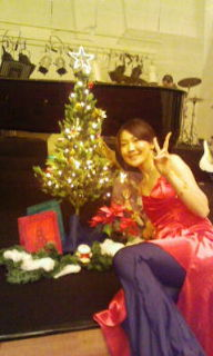 christmas tree to watashi