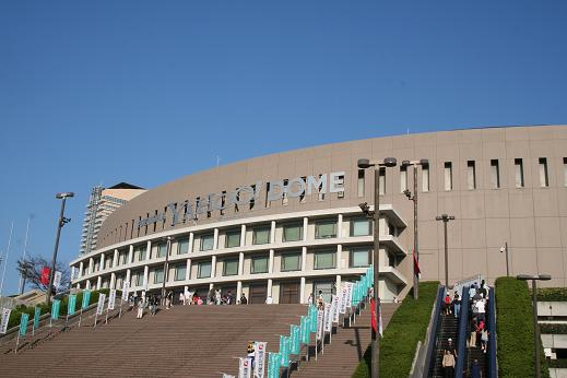 シティマラソン福岡2009