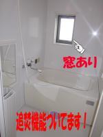 一本柳B 浴室