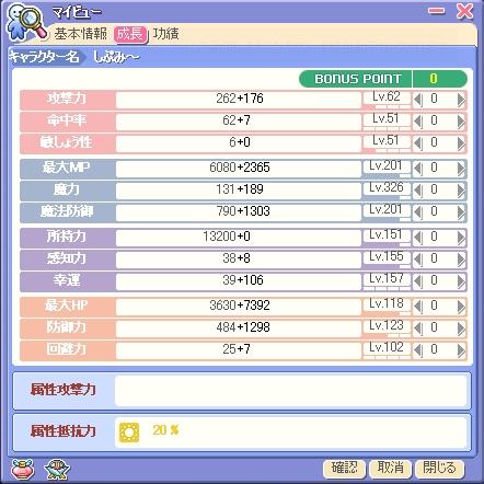 screenshot1259.png