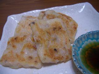 daikon mochi