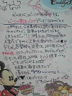 100131_1605~01