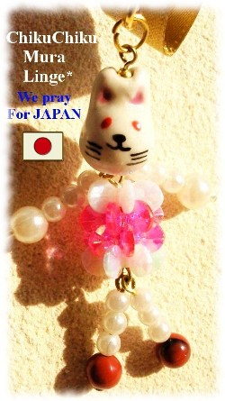 We pray for Japan2☆