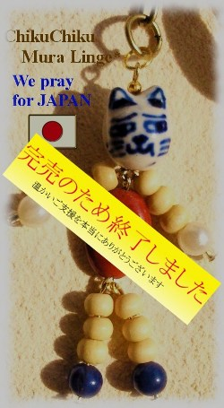 We pray for Japan4
