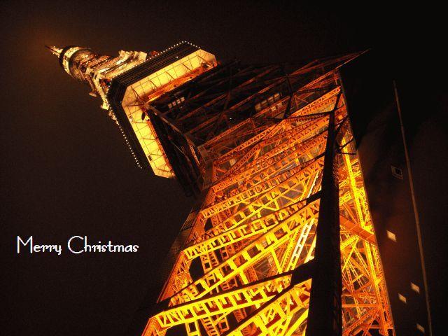 東京タワー-2