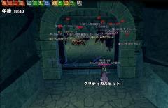 mabinogi_2008_12_06_015.jpg