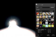 mabinogi_2008_12_12_001.jpg