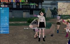 mabinogi_2008_12_24_002.jpg