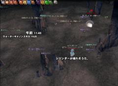 mabinogi_2009_01_28_008.jpg