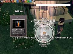 mabinogi_2009_02_06_014.jpg