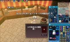 mabinogi_2009_03_24_002.jpg