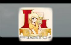 mabinogi_2009_04_16_010.jpg