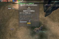 mabinogi_2009_04_23_002.jpg