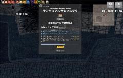mabinogi_2009_05_07_004.jpg