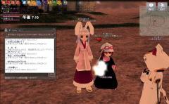 mabinogi_2009_05_12_006.jpg