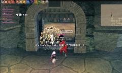 mabinogi_2009_05_17_008.jpg