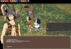 mabinogi_2009_06_12_003.jpg