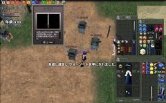 mabinogi_2009_06_28_004.jpg