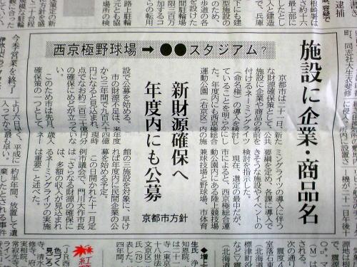 20081122.jpg