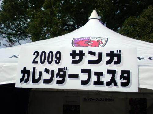 2008112302.jpg