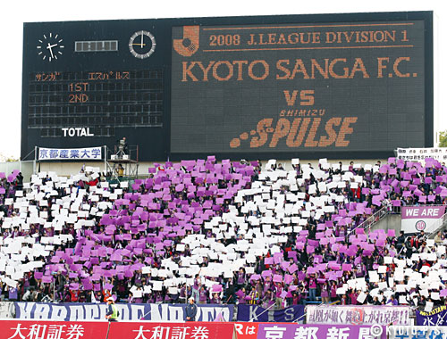 20081206-10-500.jpg