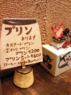 201111262000000.jpg