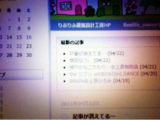 iphone_20110423022324.jpg