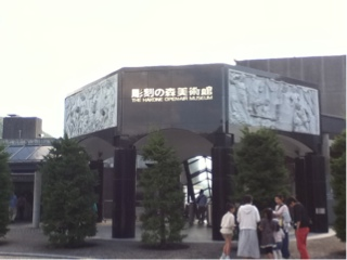iphone_20110924175225.jpg