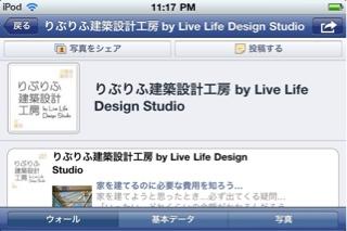 iphone_20110930231901.jpg