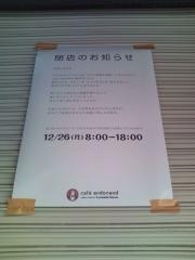 20111228125341.jpg
