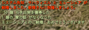 20080217_01.png