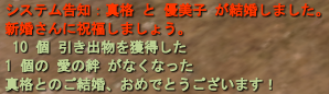 20080325_03.png