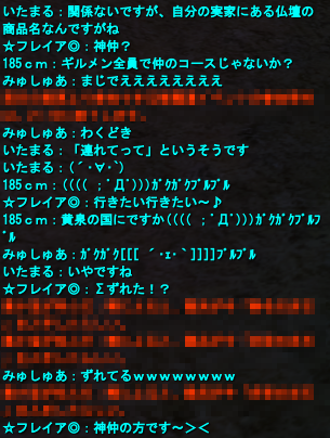 20100219_04.png