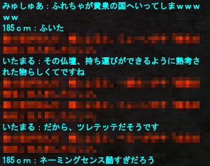20100219_05.png