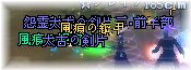 20100220_05.png
