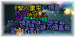 20100220_07.png
