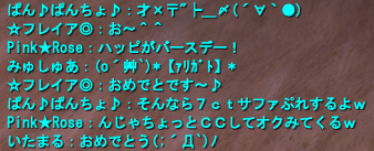 20100305_09.png