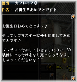20100305_11.png