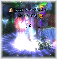 20100307_06.png