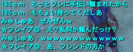 20100310_02.png