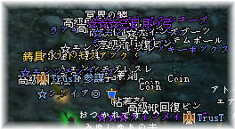 20100315_09.png