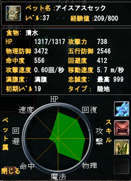 20100316_01.png